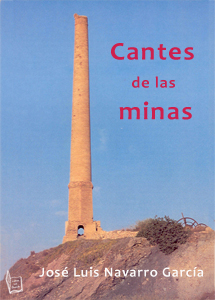 CANTES DE LAS MINAS. (EBOOK)